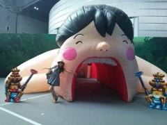 庄子知美 公式ブログ/からだのふしぎ大冒険 画像1