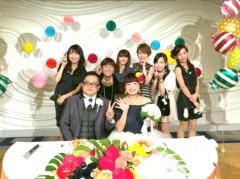 庄子知美 公式ブログ/まぁこちゃん結婚パーティー 画像1