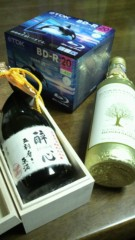 西嶋大樹 プライベート画像 P1000341