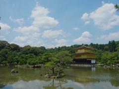 西嶋大樹 プライベート画像 RIMG0009