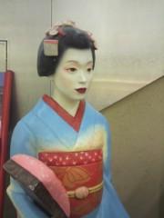 西嶋大樹 公式ブログ/ということで、京都 画像2