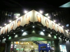 西嶋大樹 公式ブログ/かかかきかくかけ過去を書こう 画像2