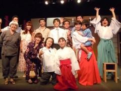 西嶋大樹 公式ブログ/公演の思い出 画像1