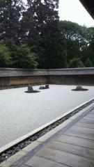 西嶋大樹 公式ブログ/どっから見ても14 個 画像1