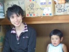 西嶋大樹 公式ブログ/あわただしさが、ひと段落して 画像1