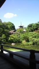 西嶋大樹 公式ブログ/徒然なるままに 画像1
