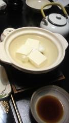 西嶋大樹 公式ブログ/素敵な朝飯 画像2