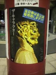 西嶋大樹 公式ブログ/かかかきかくかけ過去を書こう 画像1