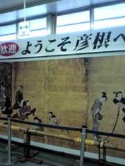 下村奈緒子 公式ブログ/東京に戻りました^^ 画像3