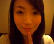 下村奈緒子 公式ブログ/おすすめコスメ〜花粉症の季節に良い?グロス♡〜 画像2