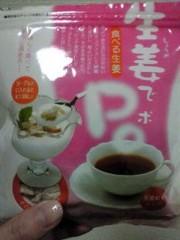 下村奈緒子 公式ブログ/「風邪」という名の流行りに乗っちゃいました・・・(笑) 画像1