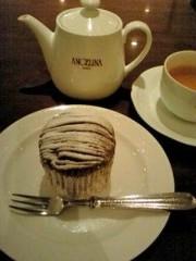 下村奈緒子 公式ブログ/実は初めて行ってきました♡ 画像1