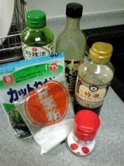 下村奈緒子 公式ブログ/簡単ダイエットレシピ♡�塩ダラのホイル蒸し 画像2