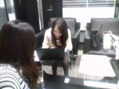 下村奈緒子 公式ブログ/打ち合わせ、のち打ち合わせ、のち♡ 画像2