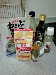 下村奈緒子 公式ブログ/簡単ダイエットレシピ! 画像2