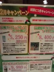 下村奈緒子 公式ブログ/これから打ち合わせ。なう(笑?) 画像2
