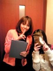 下村奈緒子 公式ブログ/今日は同伴でした♡湘南美容外科、池袋院 画像1