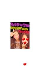 黒田和沙 公式ブログ/焦った 画像1
