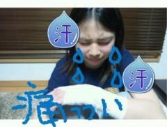 黒田和沙 公式ブログ/ひな祭り 画像3