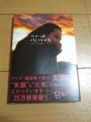 黒田和沙 公式ブログ/うふふッ(o≧∇≦)o 画像2