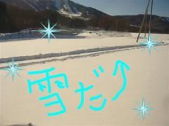 黒田和沙 公式ブログ/デへッ(≧▽≦)ゞ 画像1