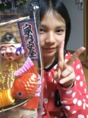 黒田和沙 公式ブログ/こんばんゎ〜 画像1