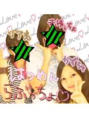 黒田和沙 公式ブログ/スイーツ 画像2