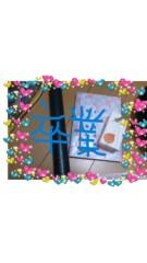 黒田和沙 公式ブログ/…卒業…ありがとう 画像2