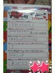 黒田和沙 公式ブログ/(≧ヘ≦) 画像1