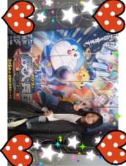 黒田和沙 公式ブログ/ドラえもん(^O^) 画像1