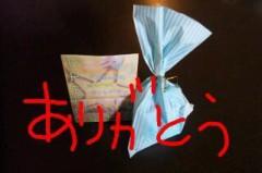 黒田和沙 公式ブログ/楽しかったよ 画像3