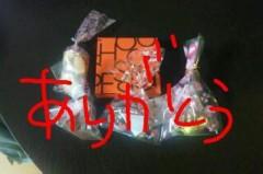 黒田和沙 公式ブログ/St, VaIentinesDay 画像1