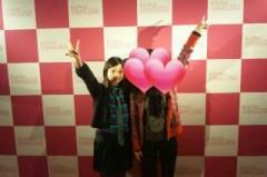 黒田和沙 公式ブログ/楽しかったよ 画像1