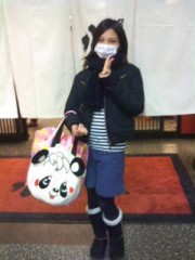 黒田和沙 公式ブログ/温〜泉 画像1