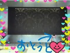 黒田和沙 公式ブログ/(梅田^O^) 画像3