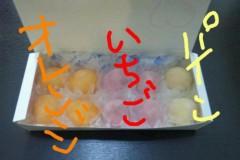黒田和沙 公式ブログ/にっこり(^v^ 画像1