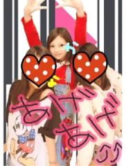 黒田和沙 公式ブログ/ビックリ 画像3