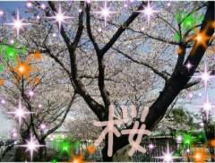 黒田和沙 公式ブログ/今日は雨 画像1