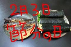 黒田和沙 公式ブログ/にっこり(o^v^o) 画像1