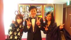 優たむ 公式ブログ/笑った〜!! 画像2