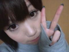 優たむ 公式ブログ/おやすみぃ 画像1