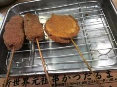 優たむ 公式ブログ/西の方へ!! 画像1