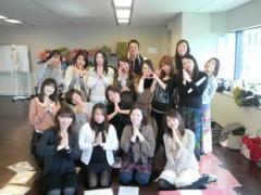 優たむ 公式ブログ/ゲット!! 画像1
