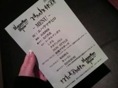 優たむ 公式ブログ/笑った〜!! 画像1