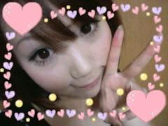 優たむ 公式ブログ/やきやきッ(^-^)/ 画像2