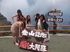 真理安 公式ブログ/21日!!! 画像3