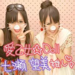 真理安 公式ブログ/のんちいライブー! 画像2
