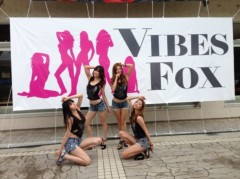 真理安 公式ブログ/信州ラブタッチMTG☆VIBES FOX 画像3