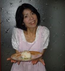 石川恵深 公式ブログ/恵深チャンのおにぎり 画像1