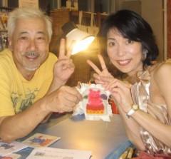 石川恵深 公式ブログ/シーサー描いたぁ &エミコメ!(^^)! 画像2